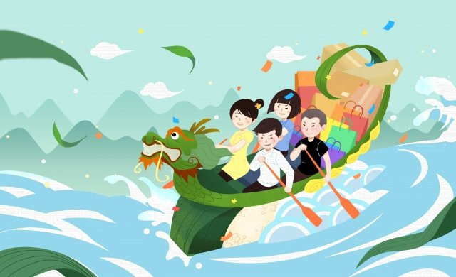 dragon boat festival dragon boat dragon boat lake water, Character, Boat Paddle, Zongzi illustration image