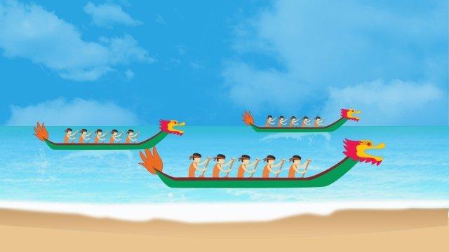 龍舟節龍舟賽白雲藍天 插畫素材