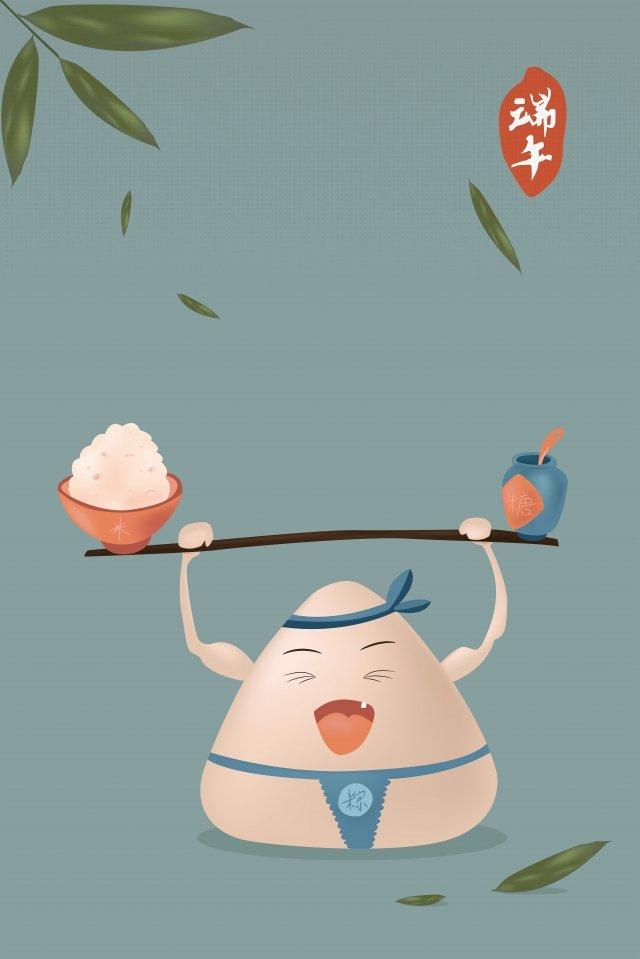 端午節舉重的卡通粽子插畫 端午節插畫 米飯 糖罐子 舉重 卡通Q版粽子 粽子形像 五月初五 粽子 文化民俗 傳統節日 粽葉端午節舉重的卡通粽子插畫  端午節插畫  米飯PNG圖片素材和向量圖 illustration image