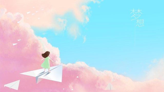 dream cloud paper plane fly llustration image illustration image