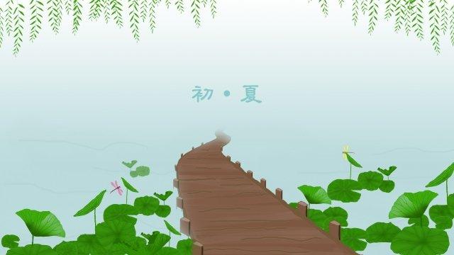 early summer illustration lotus pond plank road llustration image