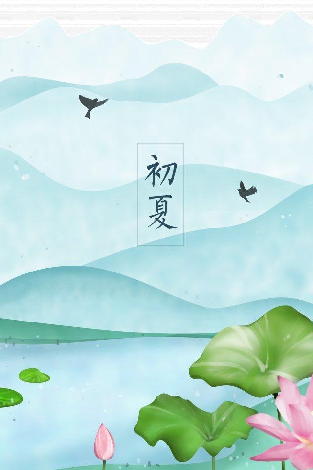 初夏の蓮蓮の葉の池 イラスト画像