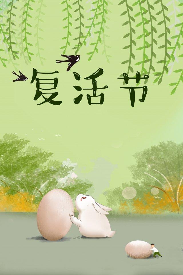 egg rabbit willow illustration, Swallow, Hand Painted, Festival illustration image