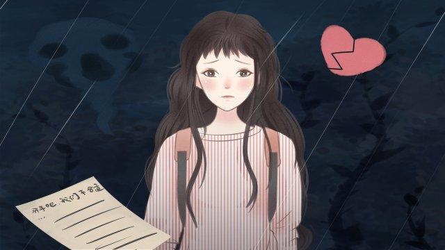 cảm xúc nhân vật khóc mưa Hình minh họa Hình minh họa
