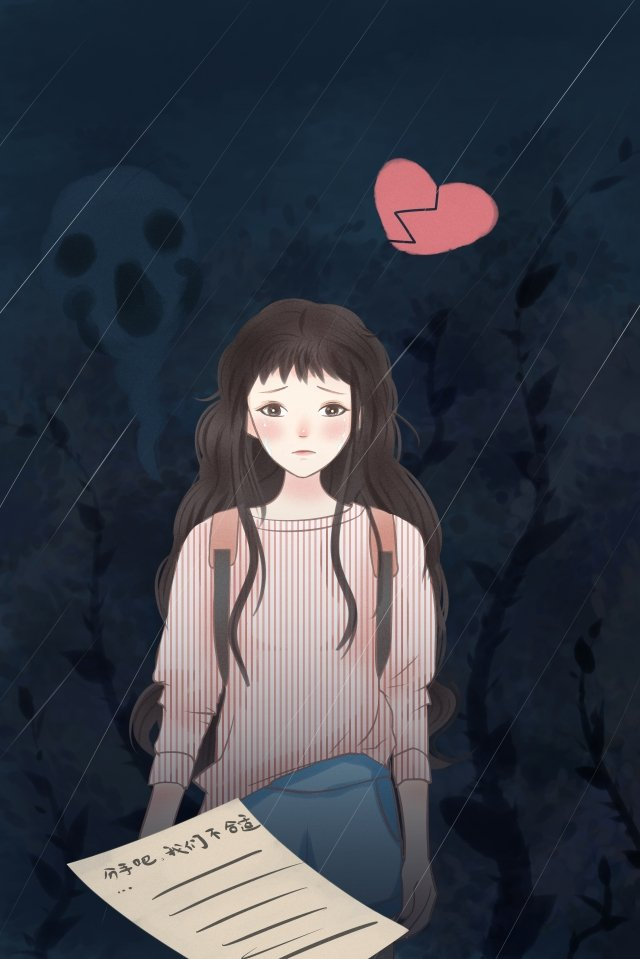 emotion character cry rain llustration image