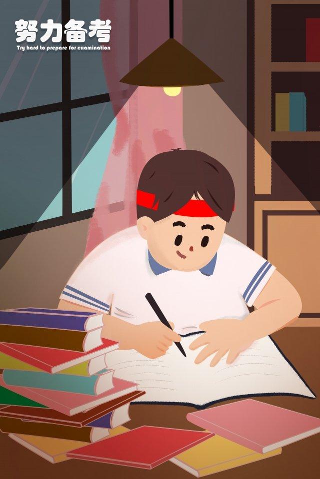考試書架書窗口 插畫素材