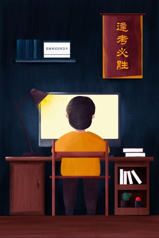prüfung jeder test muss spät in der nacht bestehen lernen Illustrationsbild