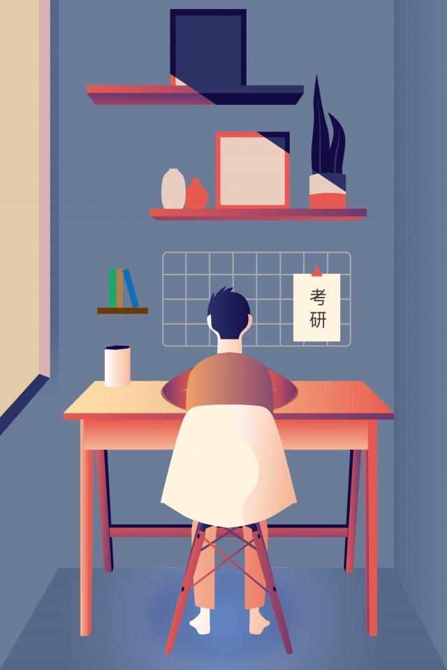 pós graduação exame em casa luta Imagens de ilustração