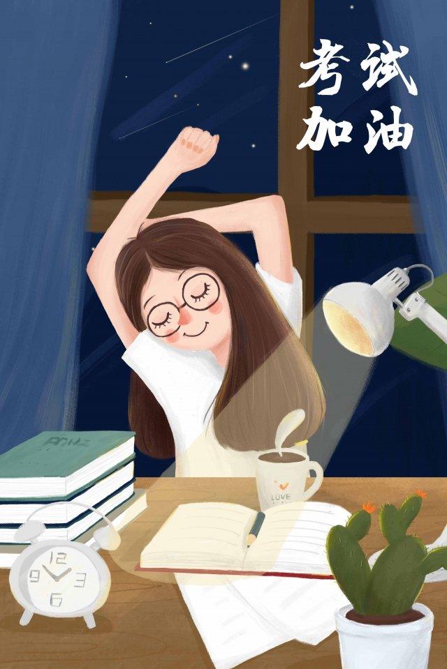 exame de pós graduação exame de admissão da faculdade mantê lo Imagens de ilustração