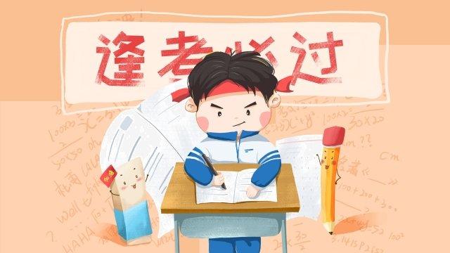 luta de exame ganhar fazer bem no exame Material de ilustração Imagens de ilustração
