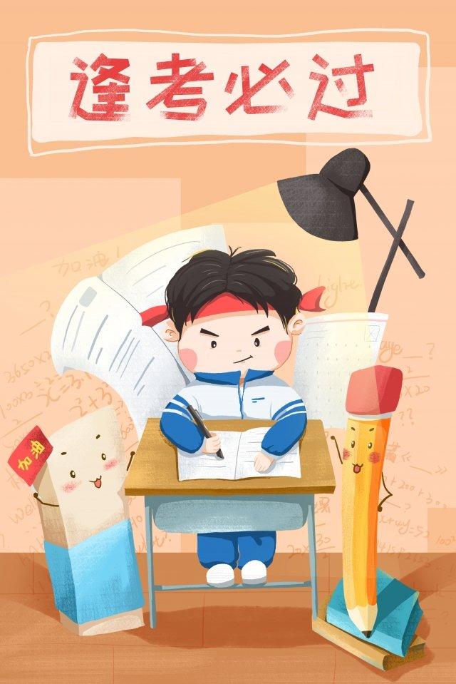 luta de exame ganhar fazer bem no exame Material de ilustração