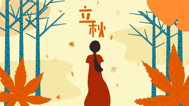 Mùa thu lá phong minh họa mùa thu Mùa thu Màu mùaQiu  Mùa  Mùa PNG Và PSD illustration image