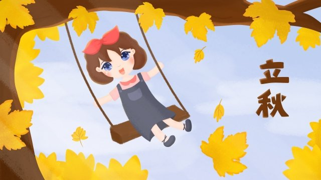 秋24秋の秋の始まり イラスト素材