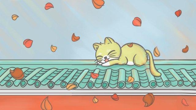 秋季秋季貓去睡覺 插畫素材 插畫圖片