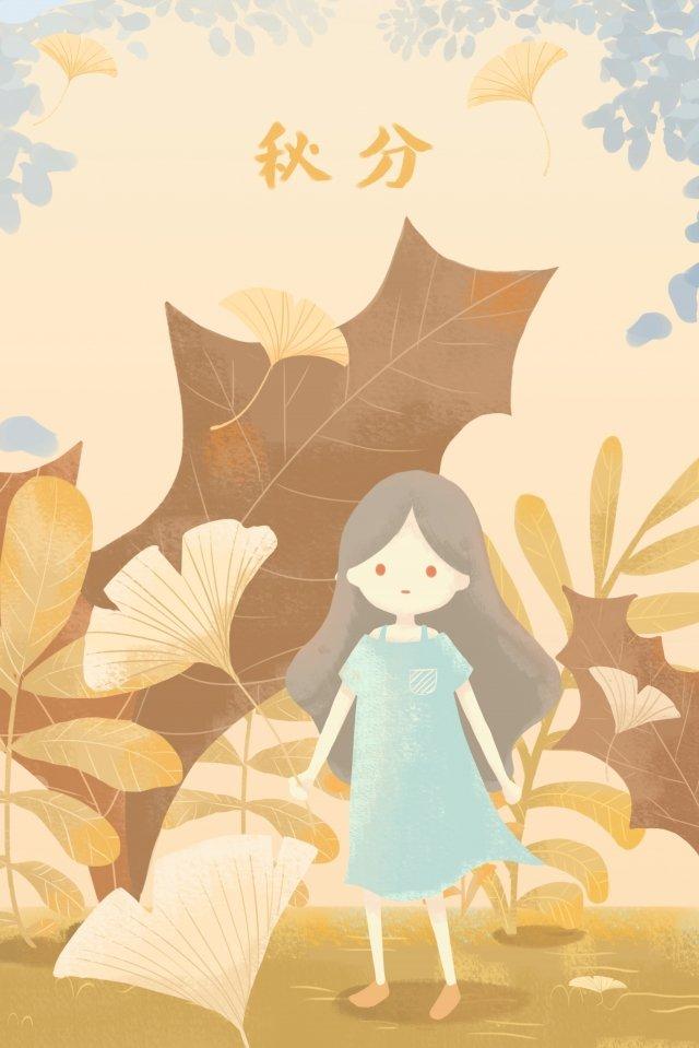 秋の秋の植物の女の子 イラストレーション画像