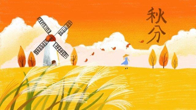 Cối xay gió mùa thu và lá nổi Mùa thu Li Qiu MùaMùa  Vàng  Lĩnh PNG Và PSD illustration image