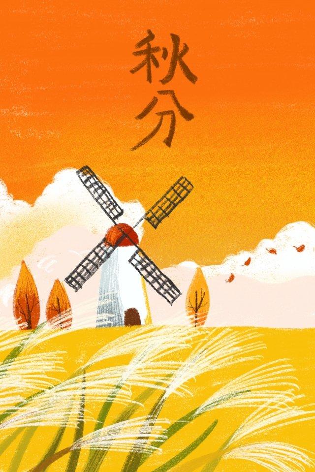 Mùa đông lau sậy và cối xay gió với lá rơi Mùa thu Li Qiu MùaVực  Vẽ  Qiu PNG Và PSD illustration image