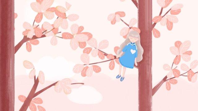 秋天大樹去睡覺的小女孩 插畫素材