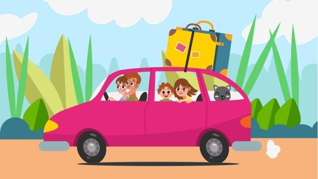 家族運転旅行休暇 イラスト素材