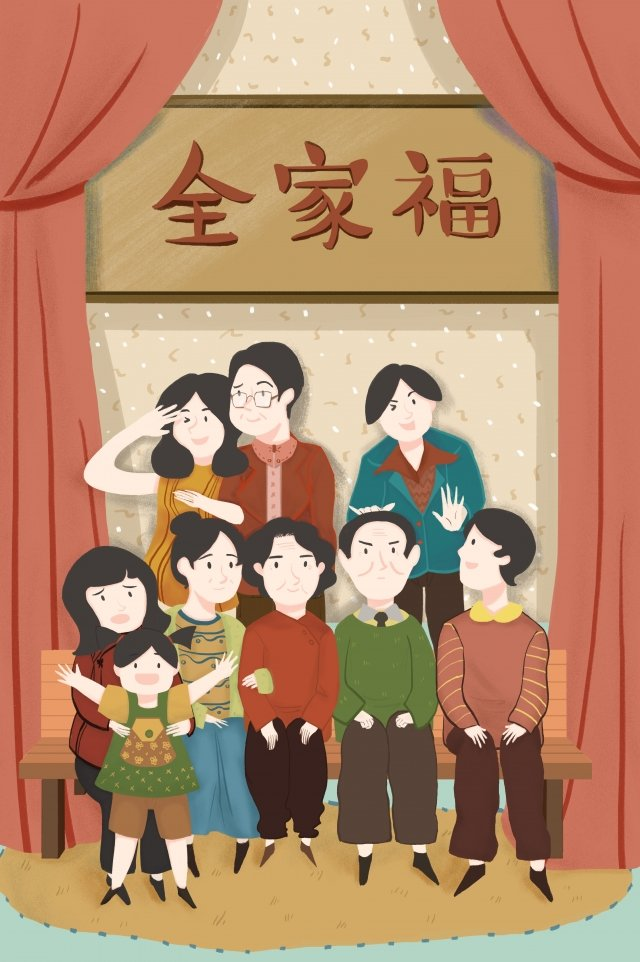 family harmony happy family portrait, Group Picture, Reunion, Red illustration image