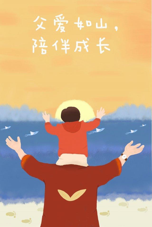 아버지 아들 동반 해변 삽화 소재 삽화 이미지