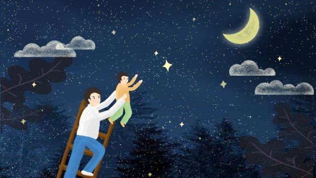 पिता पिता और पुत्र तारों की रात उठाते हैं चित्रण छवि