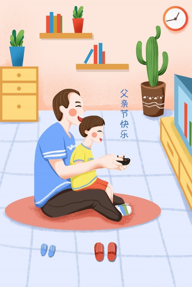fathers day fatherly love father and son play games llustration image
