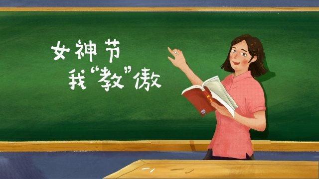 여성 여학생 교실 여신 축제 삽화 소재 삽화 이미지