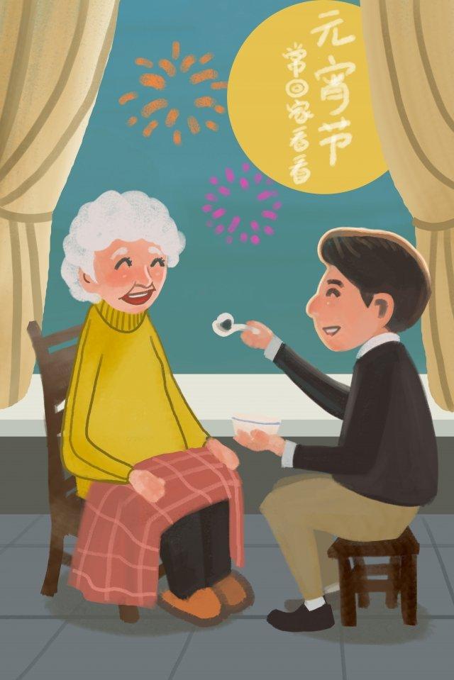 축제 제등 축제 yuan zhen family 삽화 소재