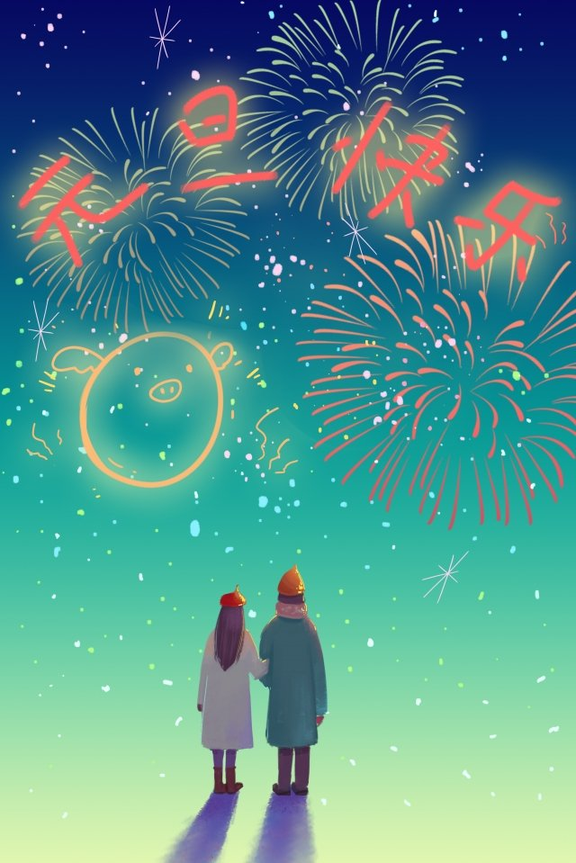 festive festival happy new year new years fireworks llustration image