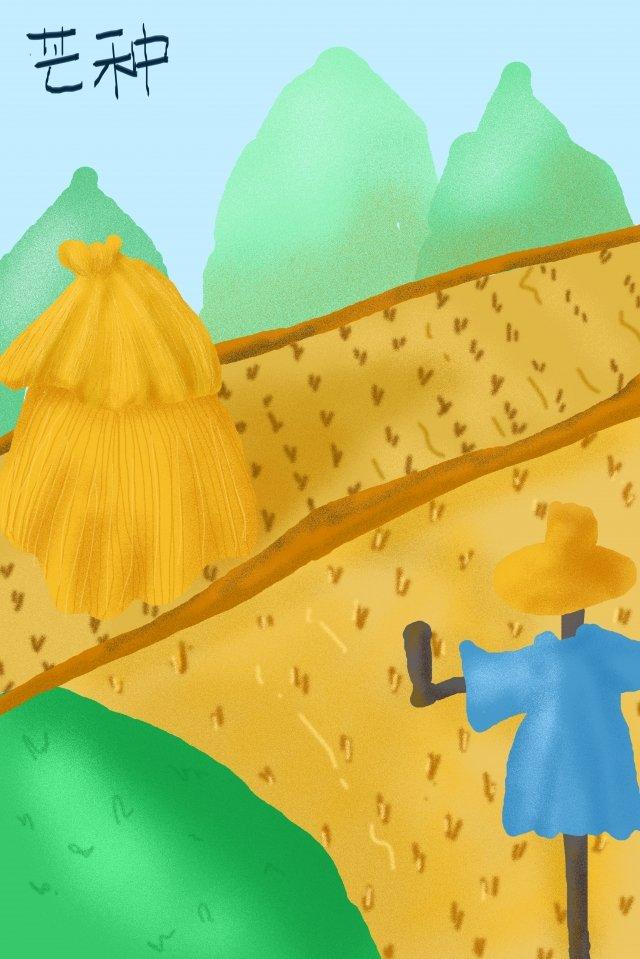 フィールド背景のかかし渓谷ヒープマンゴー種 イラスト素材 イラスト画像