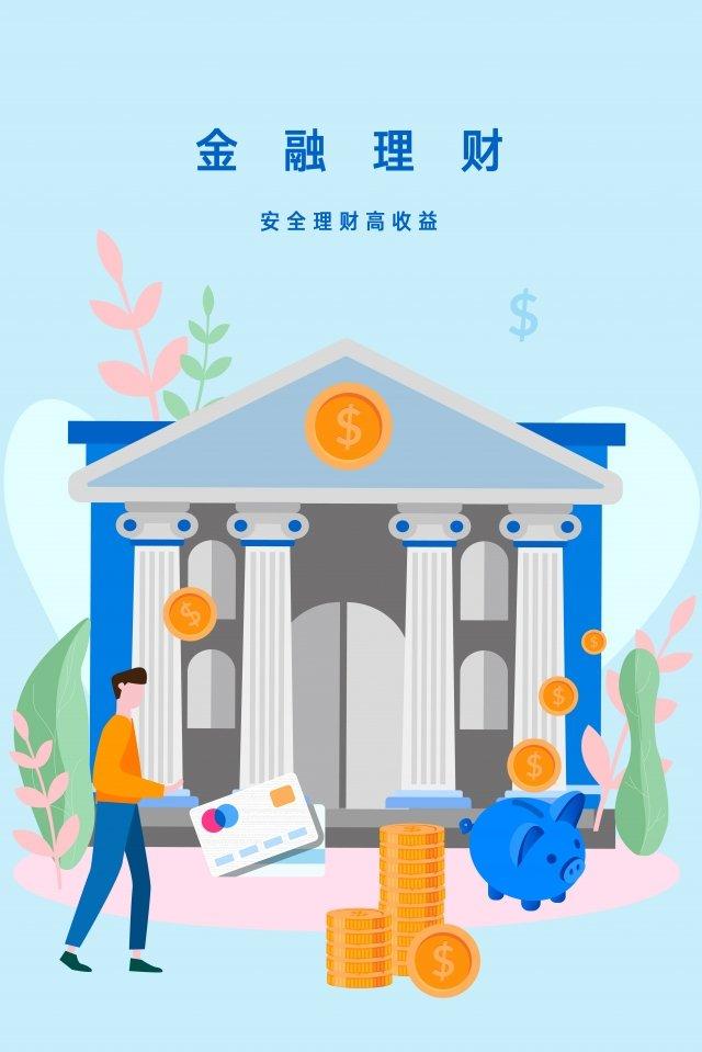 анализ финансовых данных финансовый менеджмент финансовая иллюстрация Ресурсы иллюстрации