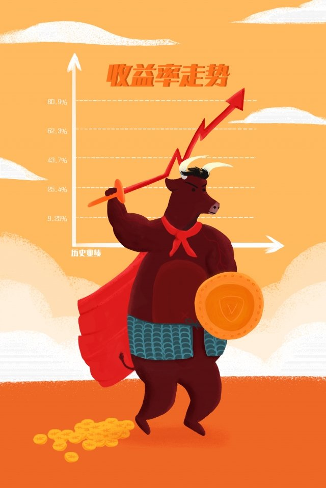 financial financial management finance income, Gold, Bull Market, Stock illustration image