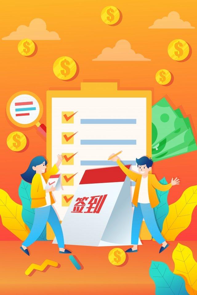 финансовый страховой фонд управления финансами Ресурсы иллюстрации