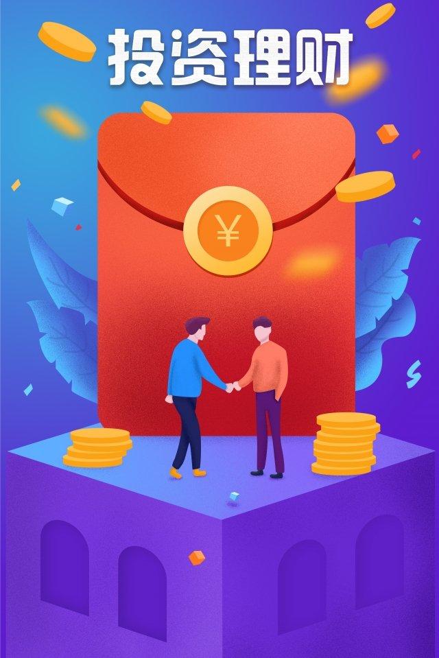 финансовые инвестиции финансовое управление партнерство Иллюстрация изображения