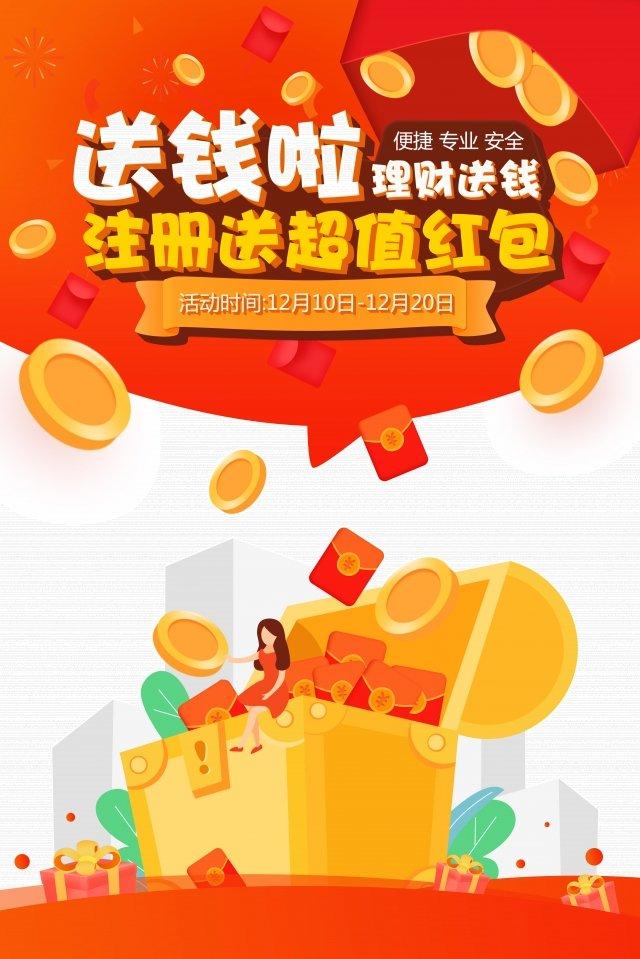 финансовый менеджмент финансовый золотой красный конверт Ресурсы иллюстрации Иллюстрация изображения