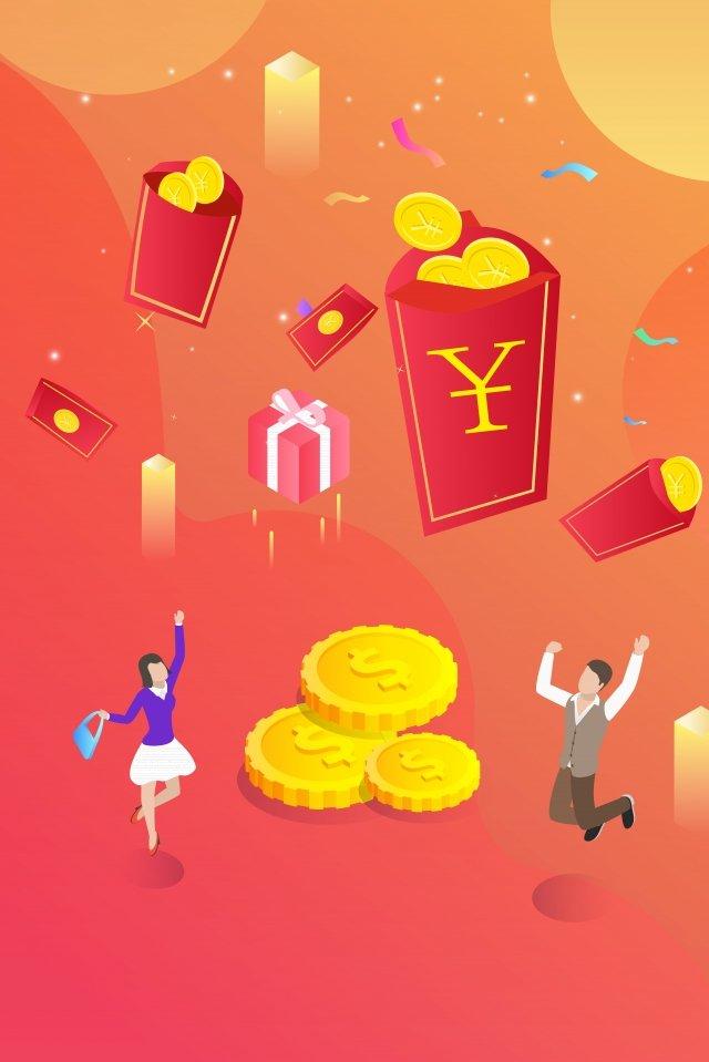 financial red envelope consumption celebrate, Festive, Gold, Lifestyle illustration image