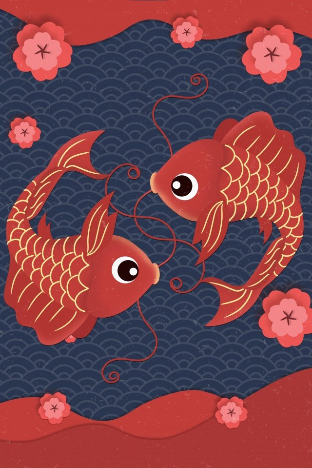 fish have fish every year spring festival new year illustration image