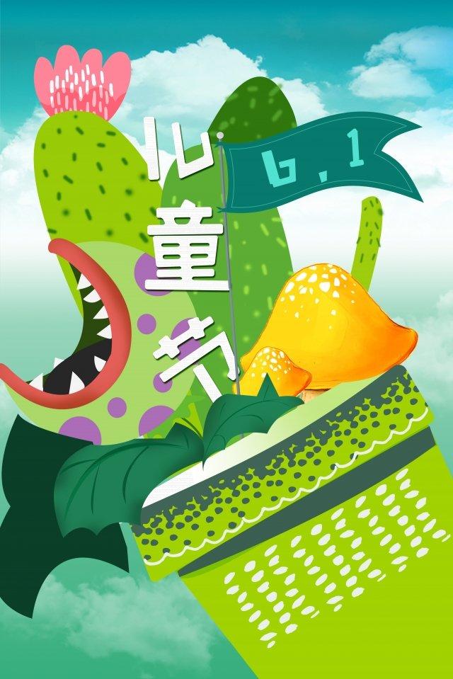 フラワーポットサボテンキノコの葉 イラストレーション画像