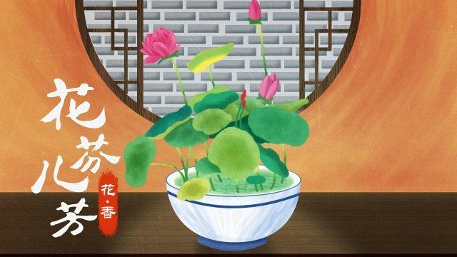 花蓮鉢植え植物ラウンド木製窓 イラストレーション画像 イラスト画像