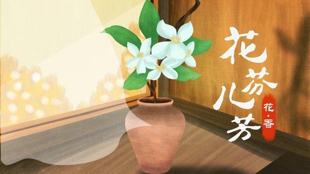花鉢植え植物部屋木製ウィンドウ イラストレーション画像 イラスト画像