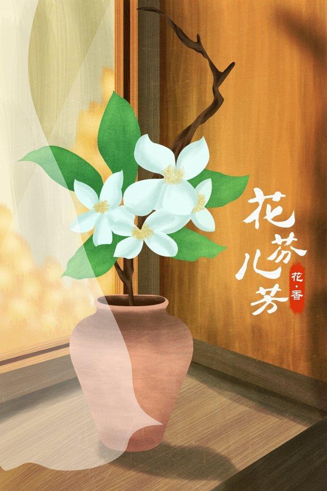 花鉢植え植物部屋木製ウィンドウ イラストレーション画像