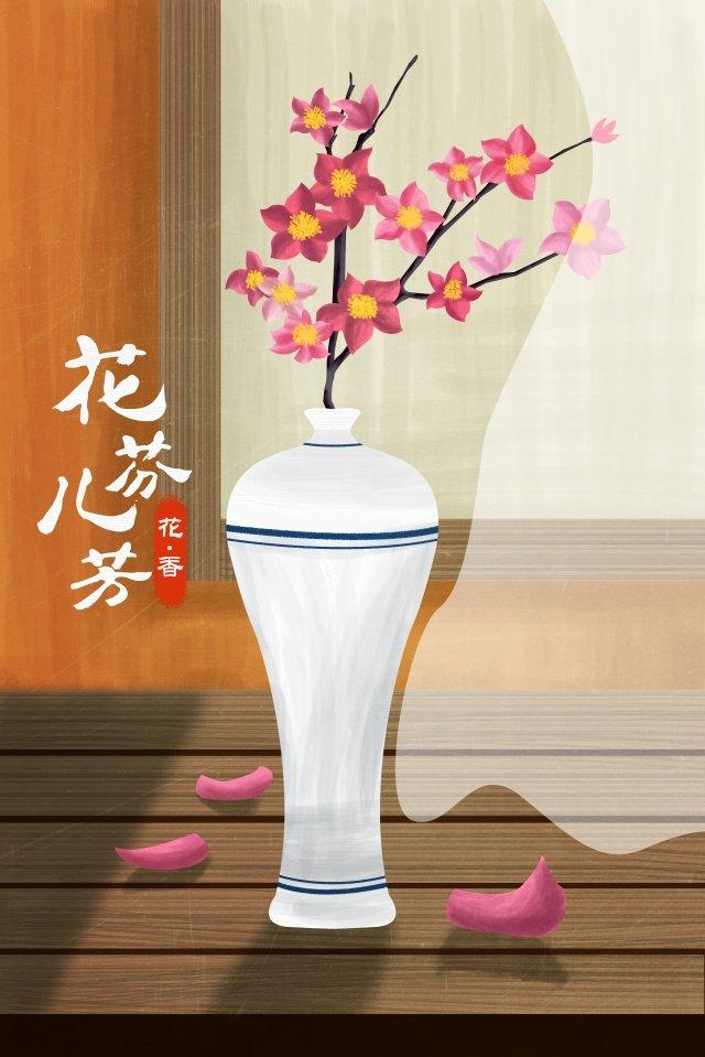 花赤梅花瓶 イラスト素材