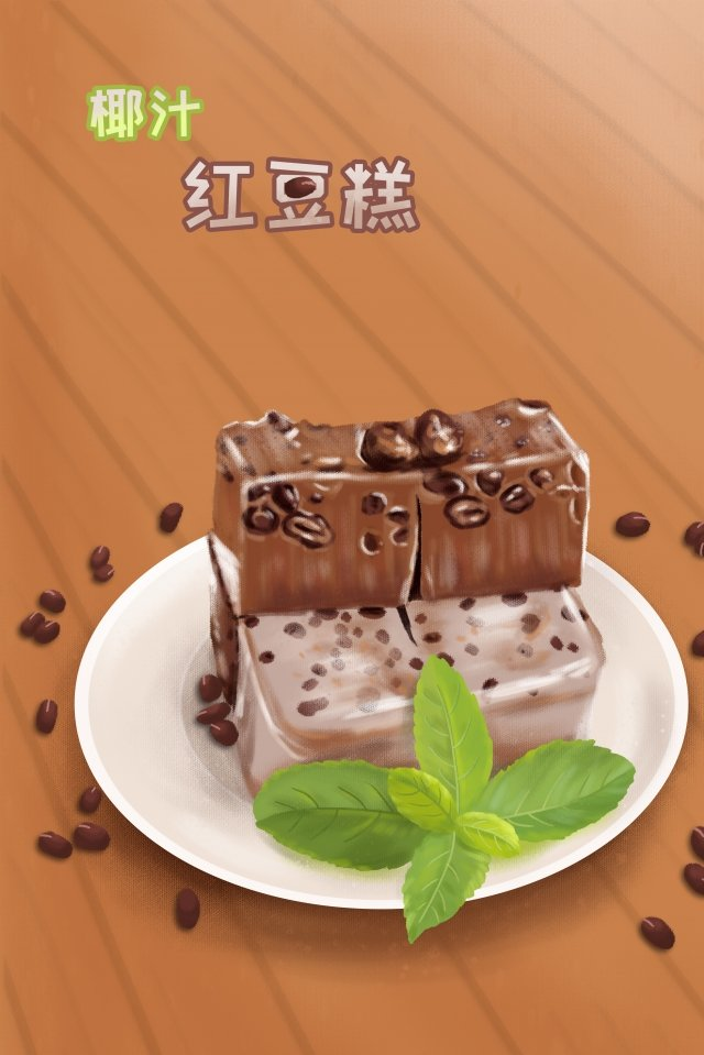 food dessert coconut juice red bean cake hand painted, Illustration, Pastry, Sweets illustration image