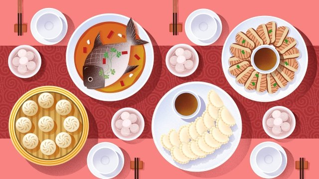 food food cuisine illustration, Chinese Cuisine, Breakfast, Dumplings illustration image