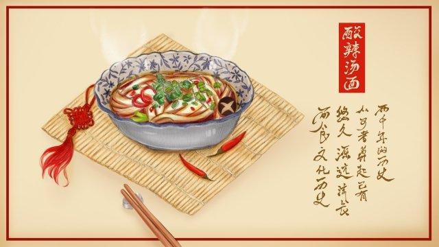 food food noodles chopsticks llustration image