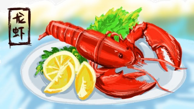 food lobster lemon vegetable leaf, Hand Painted, Illustration, Plate illustration image