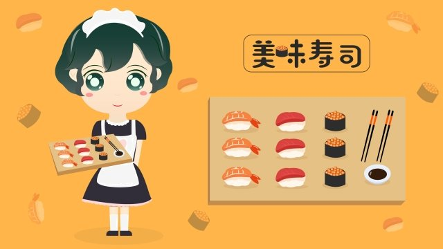 food street food festival food culture korean cuisine, Japanese Cuisine, Yellow Background, Cute Character illustration image