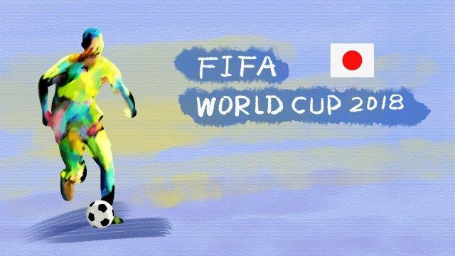 サッカーワールドカップ2018 fifa イラスト素材 イラスト画像