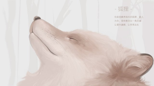 fox elegant fresh forest llustration image